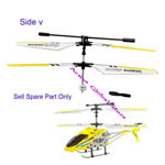 New Lian Sheng Apple iPhone Lian Sheng X-107 Main & Tail Blades/ Engine Gear/ Balance Bar Spare Parts Flight Pack of 3.5 Channel RC i-Helicopter & Helicopter LS-222 LS-223 (Yellow Main Rotor Blade)