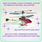 Sold Out Ming Hui M-302 4-Channel Fast Speed Avatar Infrared Remote Control RC Helicopter Toy Gyro, LED Night Light - Claret Red