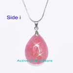 Natural Strawberry QuartzPendant