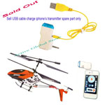 Sold Out Lian Sheng USB Cable Charge iPhone's Transmitter Spare Part of LS-108 LS-109 X-107 3.5 Channel RC i-Helicopter
