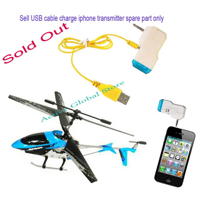 Sold Out Lian Sheng USB Cable Charge iPhone's Transmitter Spare Part